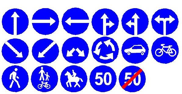 Указательные дорожные знаки